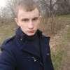 Виктор, 21, г.Лисичанск