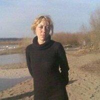 Ирина, 48 лет, Дева, Бийск