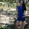 Viktoriya, 34, Dniprorudne