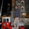 Aleksandr, 31, Kirovo-Chepetsk