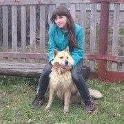 Кристина, 21, г.Первомайск
