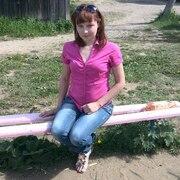 Alena, 27, г.Снежинск