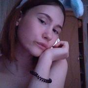 Снежана 18 лет (Телец) Владикавказ
