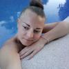 Kristina, 29, г.Барселона