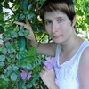 Олеся, 32, г.Вилючинск