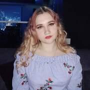 Маргарита Панина, 19, г.Москва