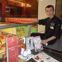 баха, 33 года, Скорпион, Алматы́