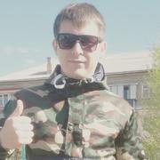 Тёма 26 Челябинск