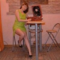 Елена, 37 лет, Скорпион, Николаев
