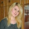Александра, 27, г.Новоульяновск