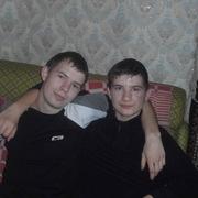 Дмитрий, 25, г.Называевск