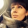 Людмила, 32, г.Шлиссельбург