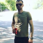 Сорбон 30 Москва