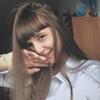 Алина, 21, г.Черемхово