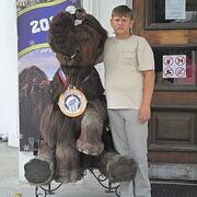 Дима 26 Лисичанск
