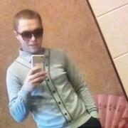 Mr Dmitriy, 22, г.Таганрог