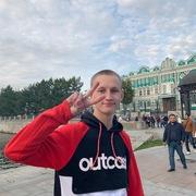 Александр, 19, г.Трехгорный