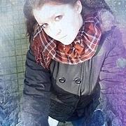 Таня, 26, г.Кореновск