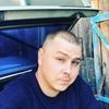 Владимир, 26, г.Курган