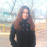 Алена, 27, г.Черногорск