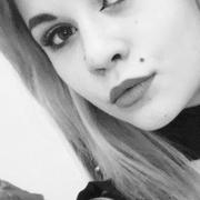Марина, 20, г.Волжский (Волгоградская обл.)
