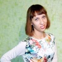 Вита, 21 год, Козерог, Киев