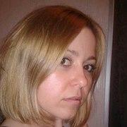 Лана 32 года (Дева) Обнинск