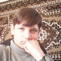Александр, 21 год, Козерог, Самара