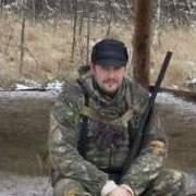 Игорь 49 Владимир