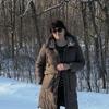 Natalya, 46, Luchegorsk