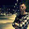 Григорий, 25, г.Тараз