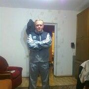 Denis, 26, г.Копейск