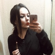 Lili, 22, г.Ростов