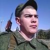 Александр, 30, г.Верхний Услон
