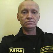 Алексей 46 Талица