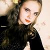 Алина, 18, г.Краматорск