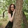 Маринэ, 30, г.Санкт-Петербург
