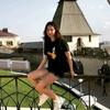 Наталья, 22, г.Самара