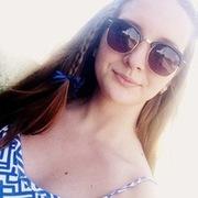 Анастасия, 22, г.Джанкой