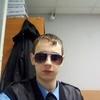 Сергей, 28, г.Пенза