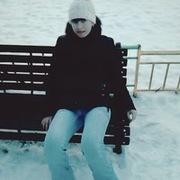 Лена, 24, г.Ногинск