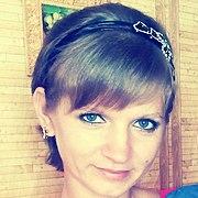 Елена 30 Башмаково