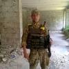 Oleg, 39, Миколаїв