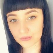 Анна, 29, г.Южноуральск