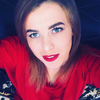 Кристина, 23, г.Екатеринбург