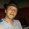 Alon, 33, г.Тель-Авив-Яффа