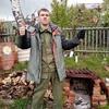 Анатолий, 26, г.Екатеринбург