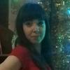 Анастасия, 22, г.Полоцк