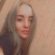 Анастасия 23 года (Весы) Саратов