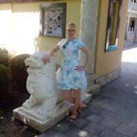 Елена, 43 года, Телец, Тверь